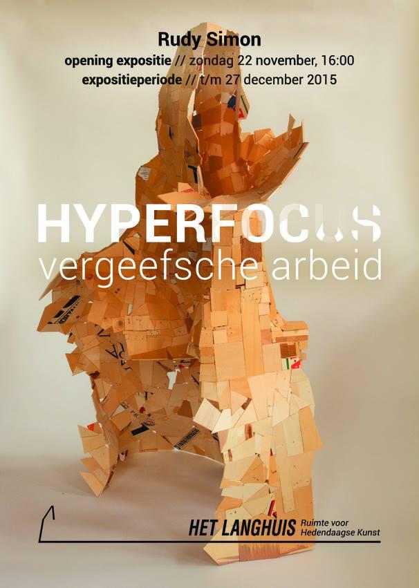 Affiche hyperfocus